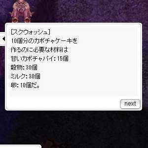 201210292335201b1.jpg