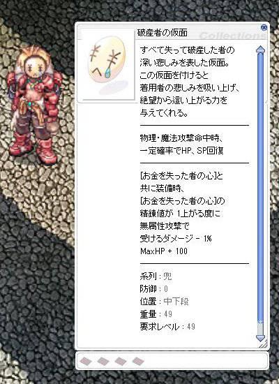 20121201170615b48.jpg