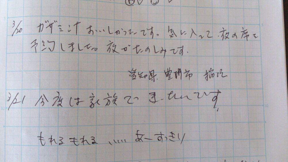DSC_0301.jpg