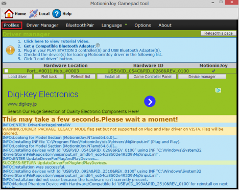 MotininJoy Gamepad tool_05_1