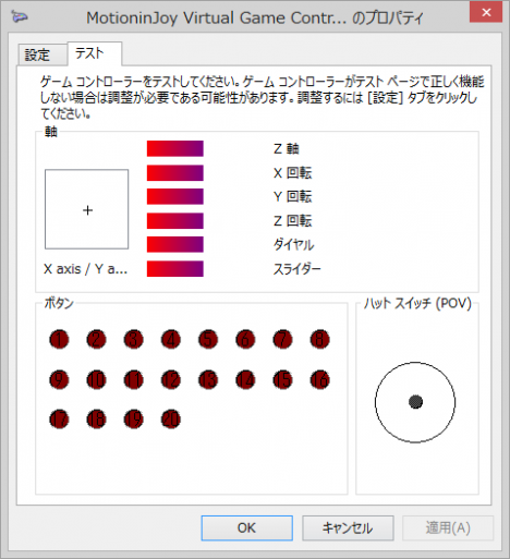 MotininJoy Gamepad tool_08