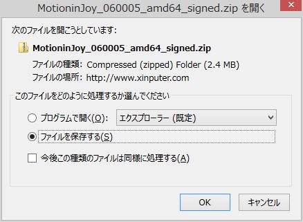 MotioninJoy_04.png