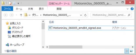 MotioninJoy_04_1.png