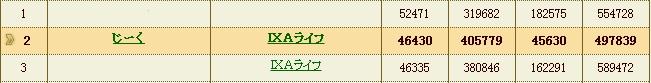 zyuni_20121111111012.jpg