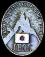 JECC1964