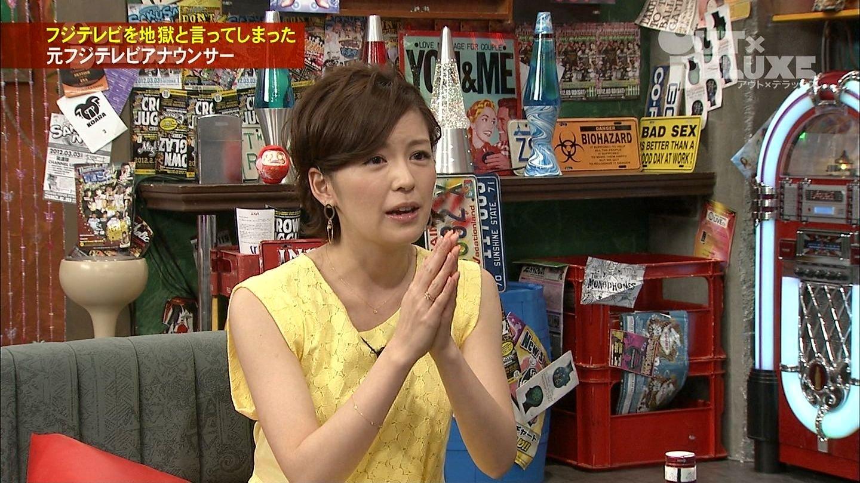 中野 美奈子 旦那 画像 中野美奈子の現在とカップ画像と美脚がヤバイ!?結婚した旦那と離婚...