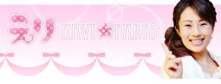 井上アナのあなごと「えりnavi☆part3」