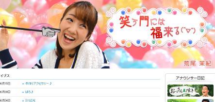 笑う門には福来る(^▽^)