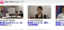 あなぐらトーク - TVQ九州放送