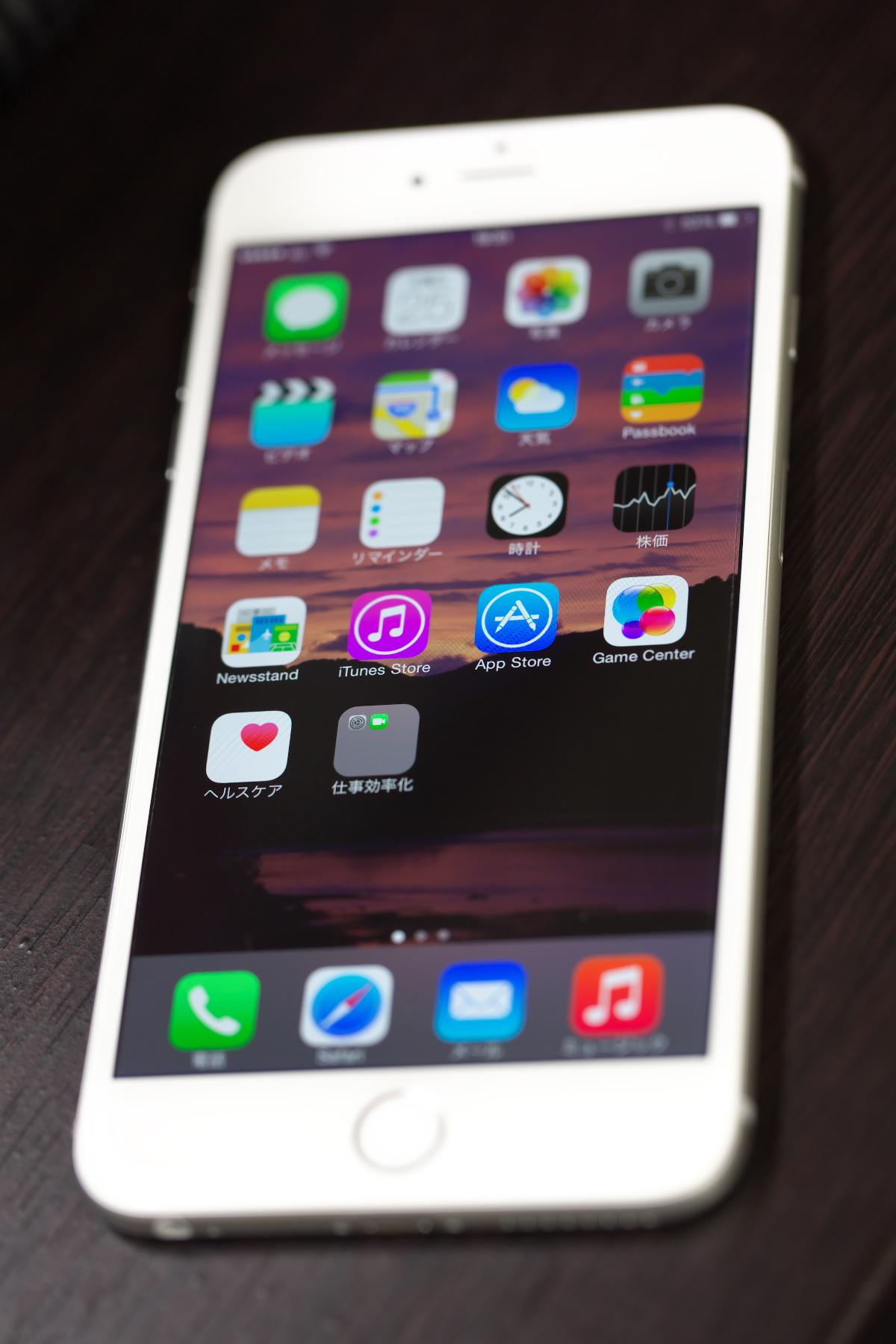 iphone6p1