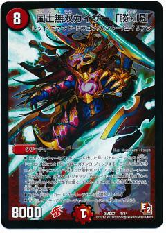 card100010207_1.jpg