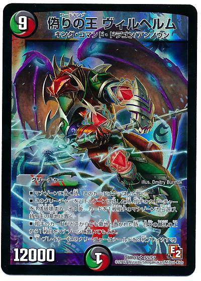 card100010634_1.jpg