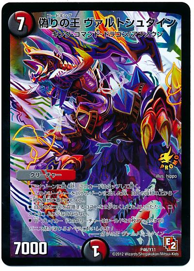 card100010730_1.jpg