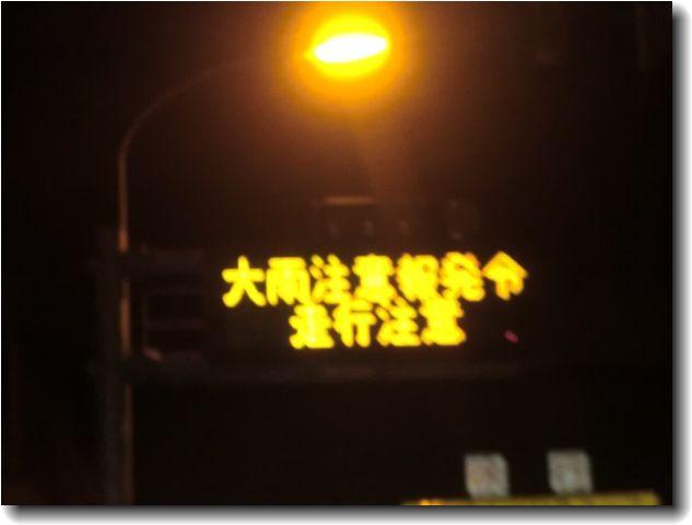 20121230105011537.jpg