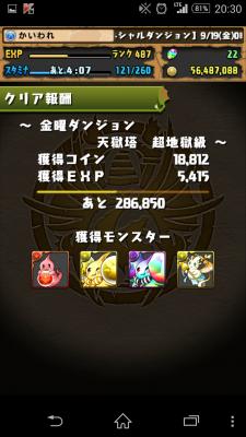 2014-09-19 113101