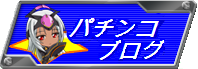 2014-09-26 004811_icon