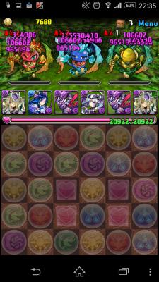 2014-10-02 133551