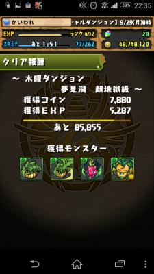 2014-10-02 133604