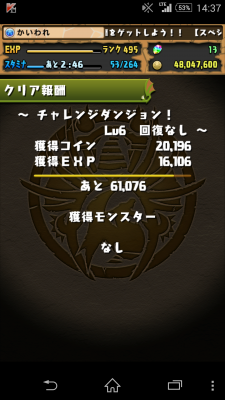 2014-10-08 053718