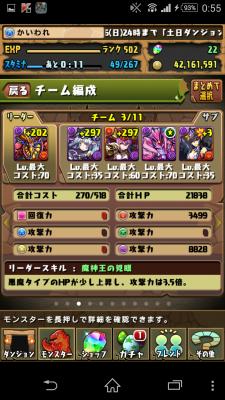 2014-10-25 155547