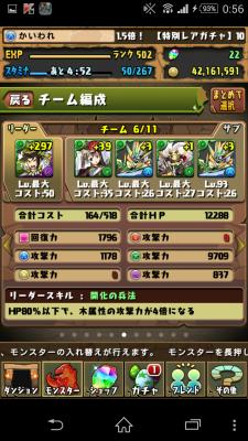 2014-10-25 155605