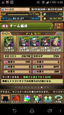 2014-10-25 155630