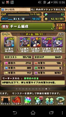 2014-10-25 155640