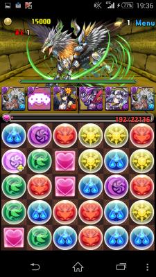 2014-11-01 103702