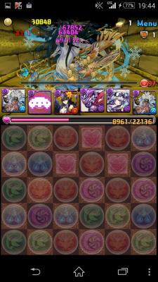 2014-11-01 104422