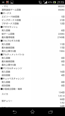 2014-07-20 211527