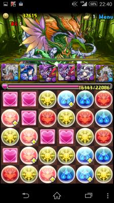 2014-11-07 134023
