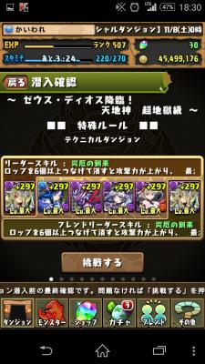 2014-11-08 093034