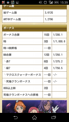 2014-09-20 063919