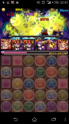 2014-11-27 134736