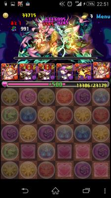 2014-11-27 135121