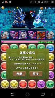 2014-12-05 163325