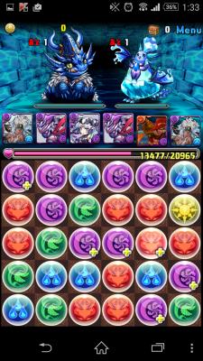 2014-12-05 163350