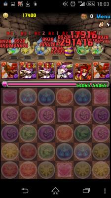 2014-12-12 090320