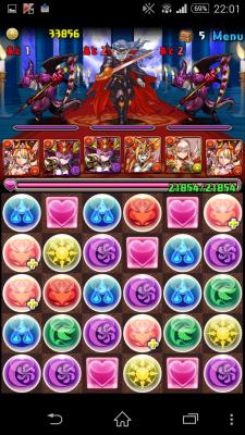 Screenshot_2014-11-04-22-01-42.png