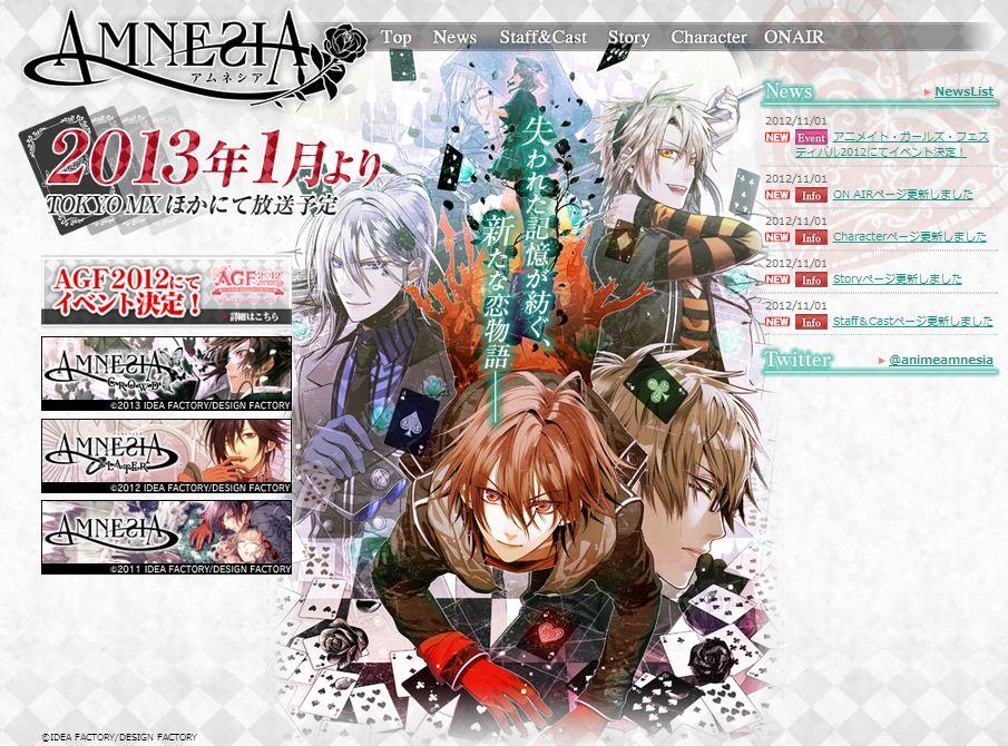 anime_amnesia1.jpg