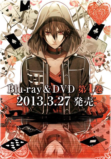 anime_amnesia_dvd.jpg