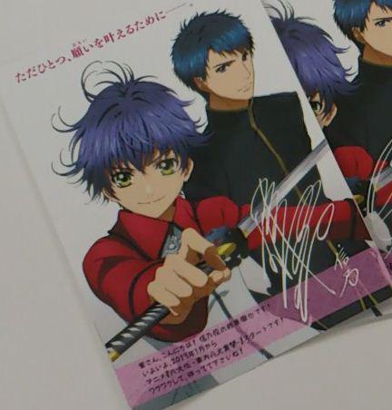 anime_hakkenden3.jpg