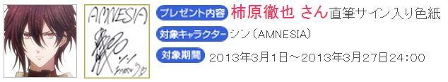 app_shin3.jpg