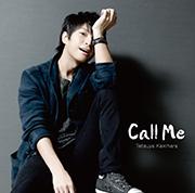 call_me2.jpg