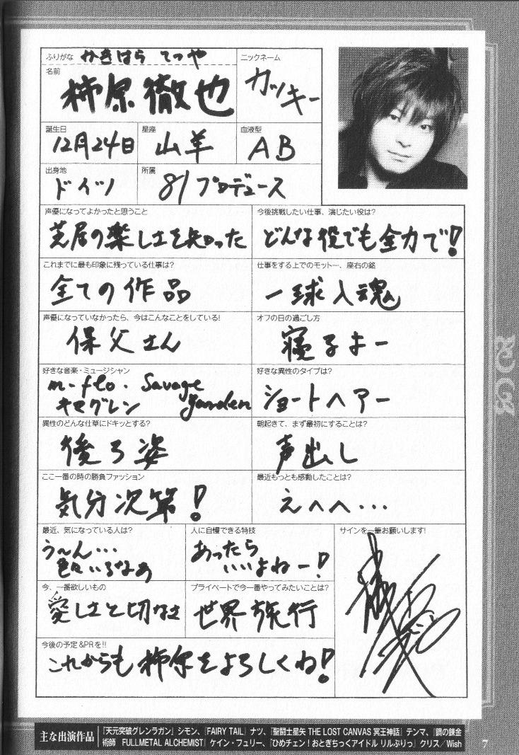 kakki_profile.jpg