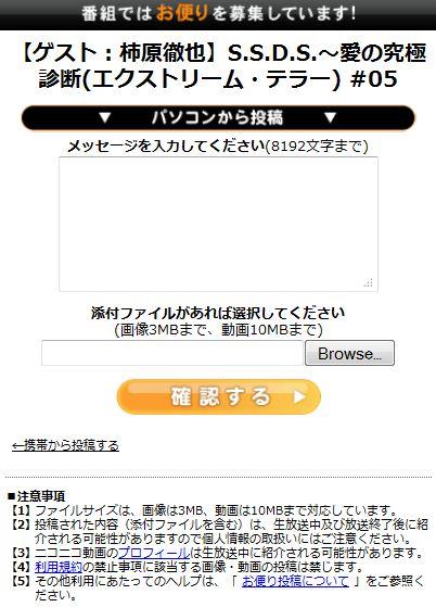 nico_0919b.jpg
