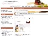 2c_l_letter.jpg
