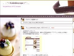 2c_r_leftstyle_cheesecake.jpg