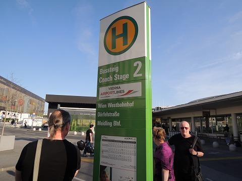 ウィーン空港バス停