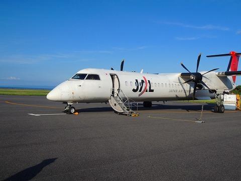 鹿児島(KOJ)→東京(HND) 格安航空券 | 飛行機・LCC …